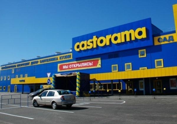 Строительный магазин Касторама