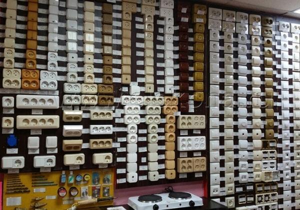 Магазин электрики и электроники