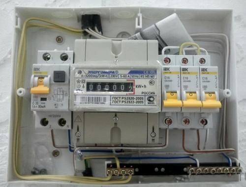 Установка счётчика электрочества СПб